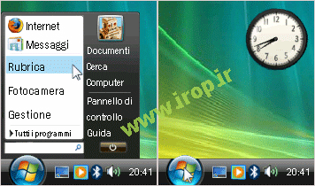 ویرایش دوم ویندوز ویستا برای گوشی های سری۶۰