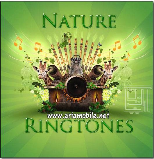 رینگتون – صداهای موجود در طبیعت