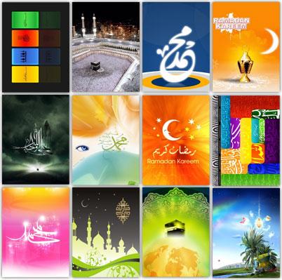 مجموعه تصاویر اسلامی  برای گوشی های موبایل