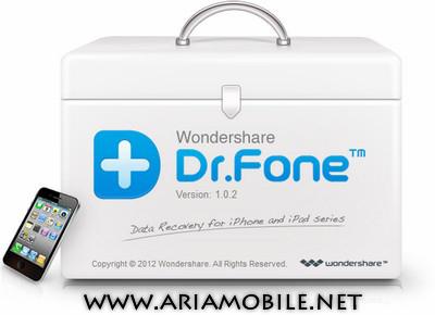 نرم افزار بازیابی اطلاعات پاک شده Wondershare Dr Fone – آی او اس