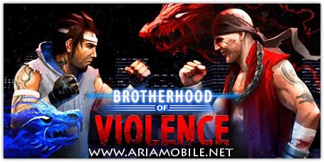بازی برادری از خشونت Brotherhood of Violence v1.0.3-آندروید، آی او اس