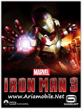 مرد آهنین Iron Man 3 – جاوا