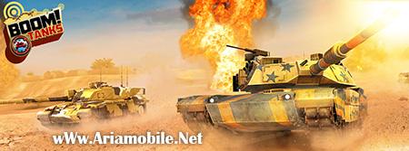 بازی نبرد تانک ها Boom! Tanks v1.0.33