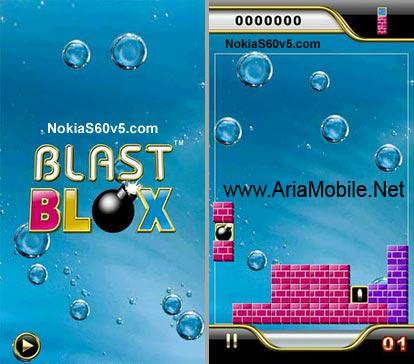 بازی جدید و بسیار زیببای Blast Blox S60v5
