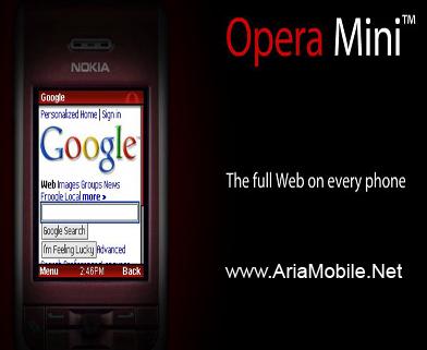 نسخه جدید و فارسی مرورگر قدرتمند Opera Mini 5.1.21051 جاوا