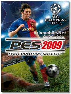 بازی  Pro Evolution Soccer 2009 به صورت جاوا