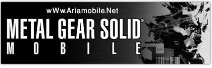 بازی Metal Gear Solid , N-Gage2