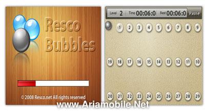 آریا موبایل | Ariamobile.Net