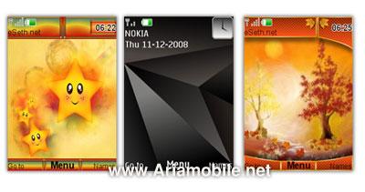 www.ariamobile.net