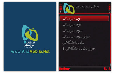 www.ariamobile.net | Dowload center of Mobile