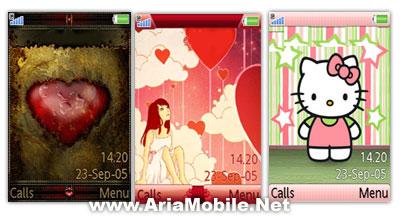 آريا موبايل | Ariamobile.Net