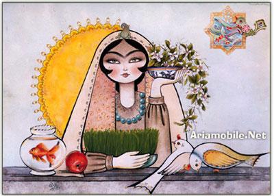 اس ام اس ویژه تبریک سال نو -sms عید نوروز 88