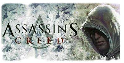 دانلود بازی Assassin's Creed2