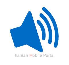 نرم افزار تقویت و افزایش صدا مخصوص موبایل