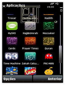 برنامه های رمضان شرکت نوکیا