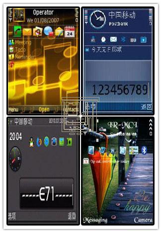 مجموعه ۴ تم زیبا برای گوشیهای سری ۶۰ ورژن ۳ و ۵